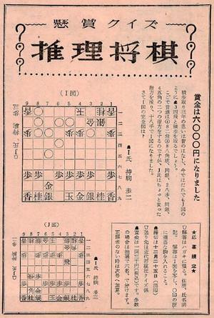 Suiri1957011