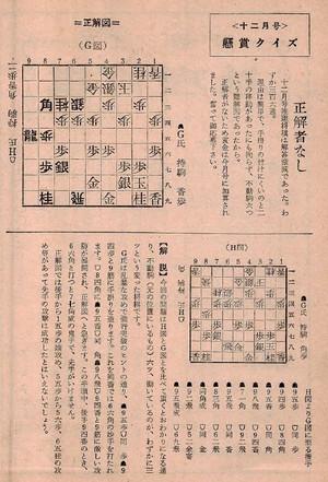 Suiri1957012
