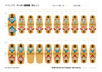 新しいデザインの将棋盤、将棋 ... : 将棋盤 印刷 : 印刷