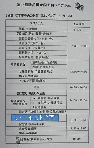 Zt28program