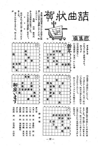 Nenga19511