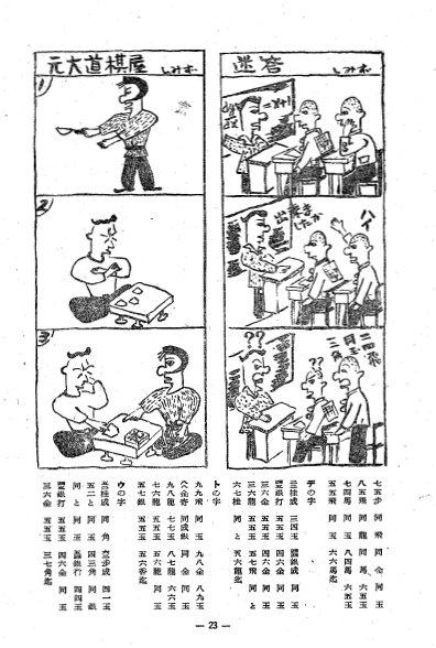 Nenga19512