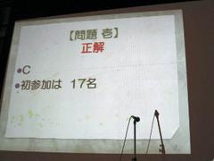 Zt27f03