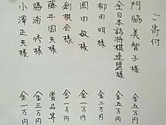 Zt28f10