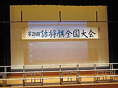 Zt28f11