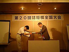 P21_2