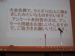 Zt33f02